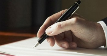 Докладная записка - это информационно справочный документ