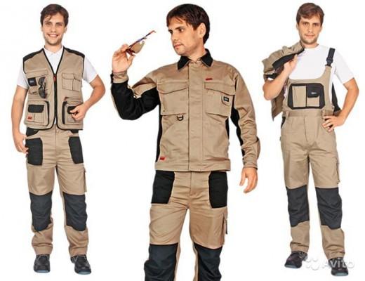 На фото показан костюм фирмы Авангард