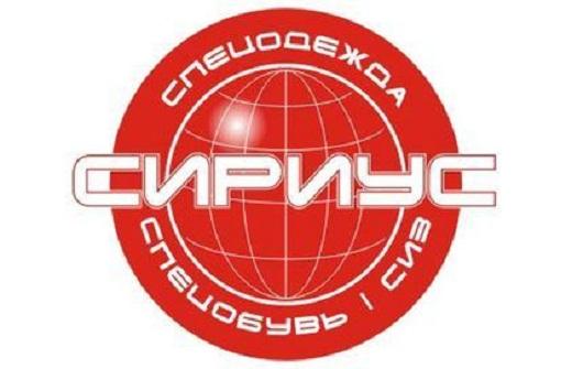 На рисунке изображен логотип компании