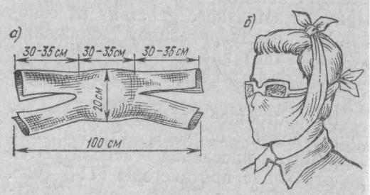На схеме один из вариантов изготовления ватно-марлевой повязки