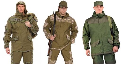 На снимке представлено несколько моделей туристических костюмов компании URSUS