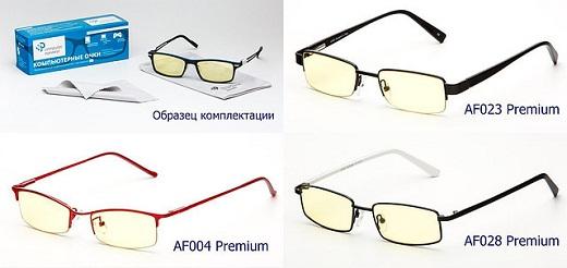 На снимке представлены очки Федорова