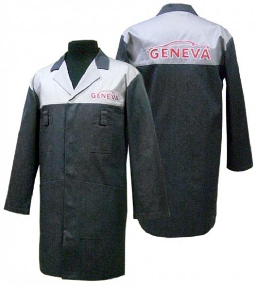 На снимке представлен вариант халата для автосервиса