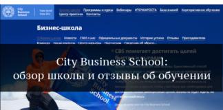 City Business School MBA